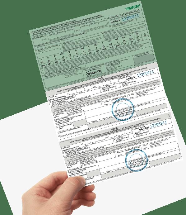 Найти человека по водительскому удостоверению