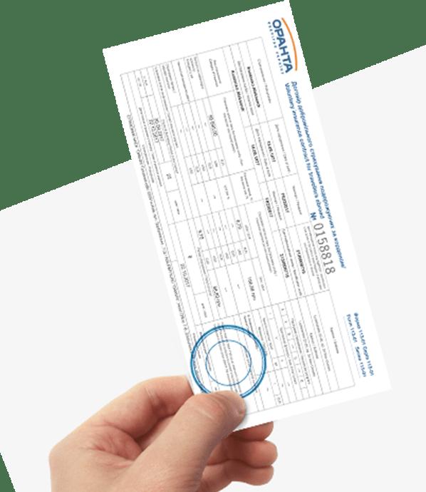 Как оплачивать больничный с кодом 36